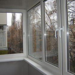 balkon12345